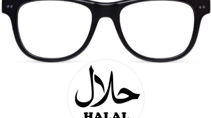 Kacamata Bersertifikat Halal Resmi Dijual di Indonesia