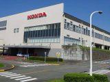 Lowongan Kerja Terbaru, PT Honda Prospect Motor, Diterima Lulusan SMA/Sederajat, Ini Syaratnya